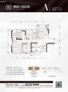 美的国宾府4室2厅2卫140平方米户型图