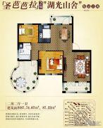 圣园2室2厅1卫87平方米户型图