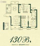 万达・西安one3室2厅2卫130平方米户型图