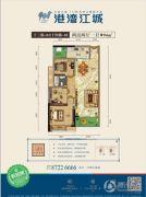 港湾江城2室2厅1卫93--95平方米户型图