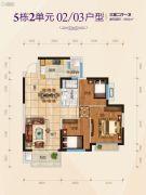 南宁・恒大名都3室2厅1卫92平方米户型图