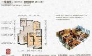 明清二十三坊3室2厅2卫183平方米户型图