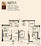 三水万达广场2室2厅0卫115平方米户型图
