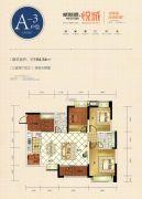 悦城3室2厅2卫104平方米户型图