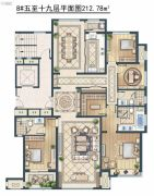 绿城・御京府东区4室2厅3卫212平方米户型图