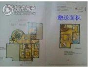 华龙海景壹号3室2厅2卫158平方米户型图