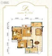 涌岷香榭城3室2厅1卫97平方米户型图