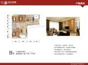 元泰・未来城3室2厅2卫136平方米户型图