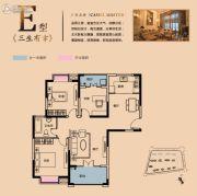 驼峰・佳苑3室2厅1卫0平方米户型图