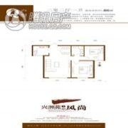 物华兴洲苑2室2厅1卫86平方米户型图