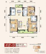 盛世东城3室2厅2卫127平方米户型图