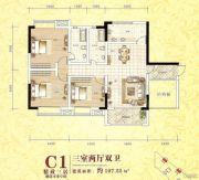 金山安居外滩3室2厅2卫107平方米户型图