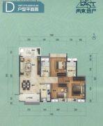 大夫山尚东3室2厅2卫102平方米户型图