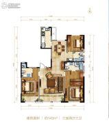 北大资源阅城3室2厅2卫145平方米户型图