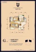 翰墨苑3室2厅2卫115平方米户型图