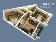 信阳恒大名都1室2厅1卫70平方米户型图