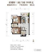骏凯豪庭2室2厅1卫73平方米户型图