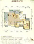 绿洲豪苑4室2厅2卫166平方米户型图