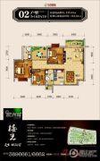 华商国际欧洲城4室2厅2卫123平方米户型图