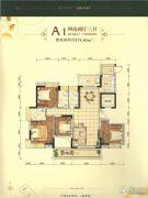 江南御景4室2厅3卫174平方米户型图