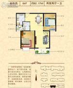 金桂湾2室2厅1卫92平方米户型图