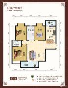 世纪华庭3室2厅2卫126平方米户型图