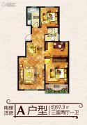 建城西府3室2厅1卫97平方米户型图