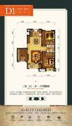 华源公园1号3室2厅1卫91平方米户型图