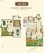 鹿鸣湖壹号4室2厅2卫181平方米户型图