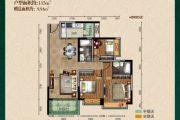正德天水湖3室2厅2卫115平方米户型图