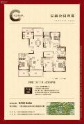 苏建名都城4室2厅3卫220平方米户型图