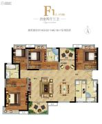广州万达城4室2厅3卫143--146平方米户型图