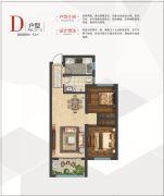 安泰・名筑2室2厅1卫92平方米户型图