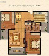 鹏欣水游城2室2厅1卫112平方米户型图