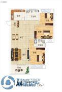 豫森公馆3室2厅2卫130平方米户型图