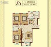 豫飞金色怡苑3室2厅2卫138平方米户型图