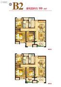 天赋广场3室2厅1卫99平方米户型图
