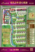 阳春碧桂园规划图