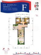 恒泰・时间海2室1厅1卫89平方米户型图