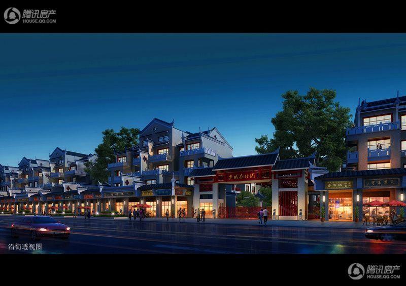古城·香桂园沿街透视图