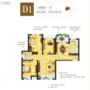 东方星城3室2厅1卫120平方米户型图