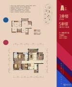 龙光・君悦华庭4室2厅2卫120平方米户型图