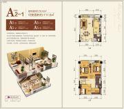 融达・城立方3室2厅2卫55平方米户型图