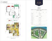 远达・香江国际3室2厅1卫0平方米户型图