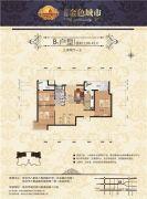 鹏程金色城市3室2厅1卫106平方米户型图
