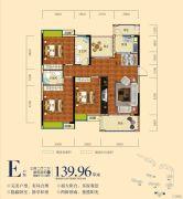 南湖颐景3室2厅2卫139平方米户型图
