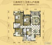 安康・金海湾3室2厅2卫131平方米户型图