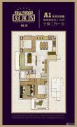 福港・好莱坞3室2厅1卫115平方米户型图