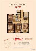 时代未来之城3室2厅1卫96平方米户型图