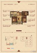 华锦锦园3室2厅1卫100--105平方米户型图